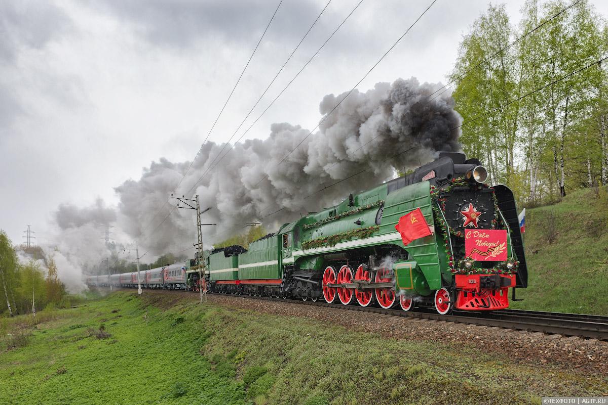 Поезд Памяти 9 мая 2017 года