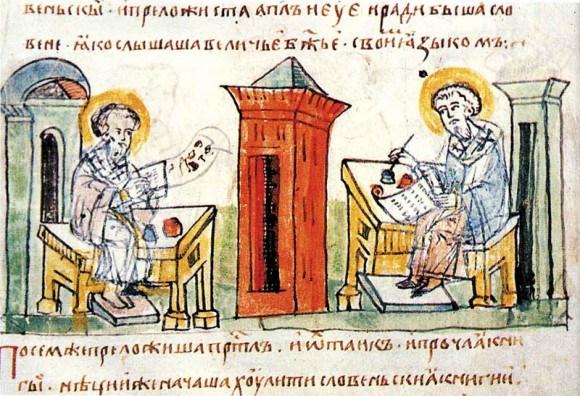 24 мая – День славянской письменности и культуры. Поздравляем