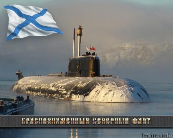 18 мая День Балтийского флота ВМФ России! Успехов вам!