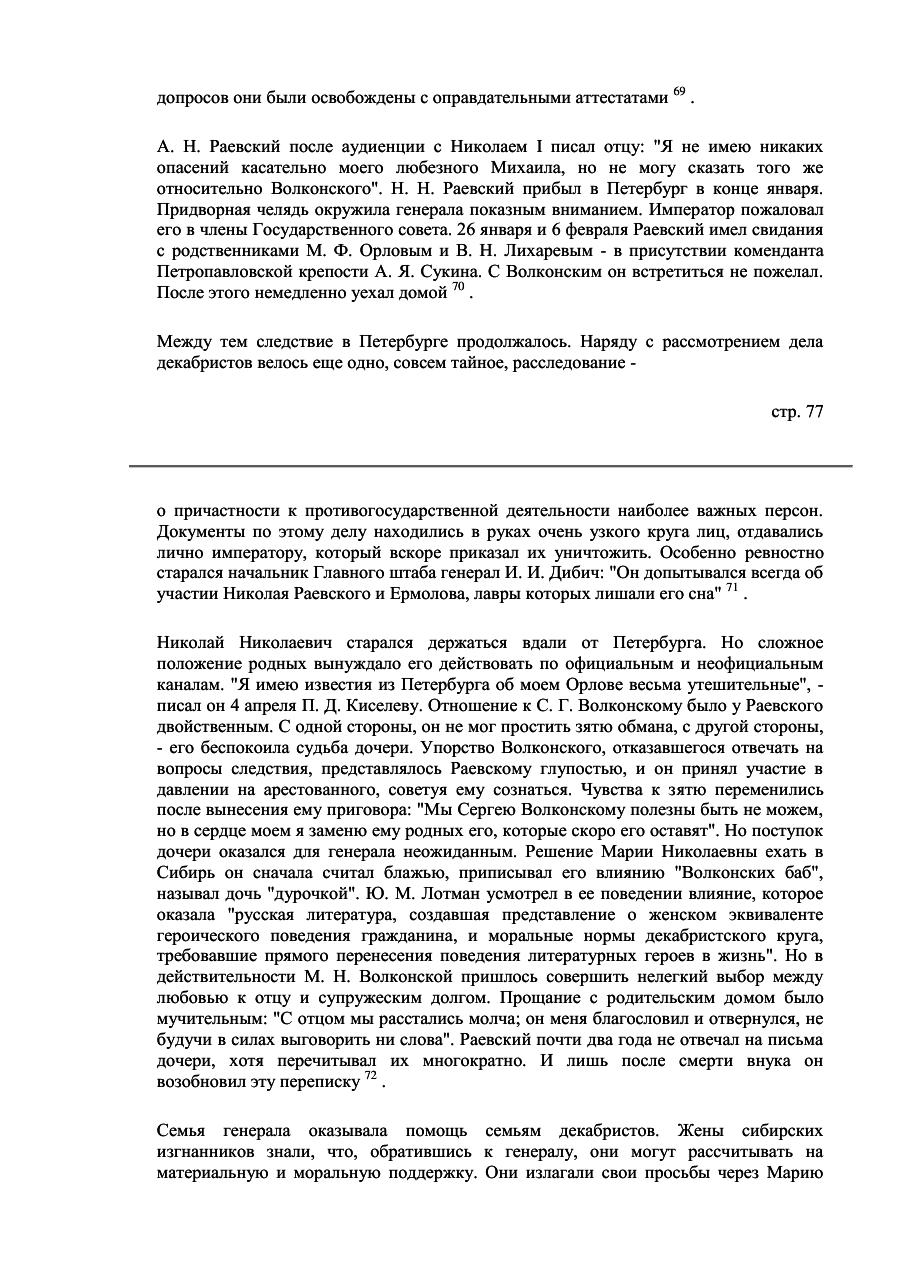https://img-fotki.yandex.ru/get/231372/199368979.57/0_1ff01e_b3920ed3_XXXL.png