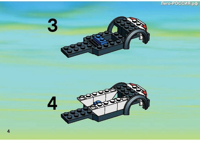 Инструкция LEGO 7237 Полицейский автомобиль