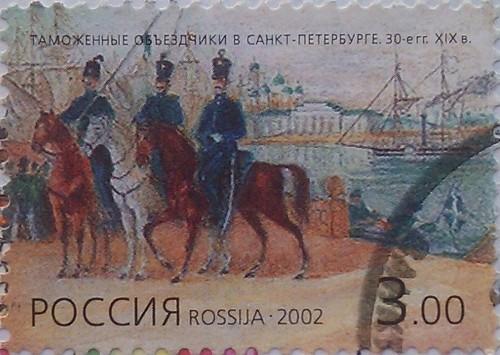 2002 таможня объезчики спб 3.00