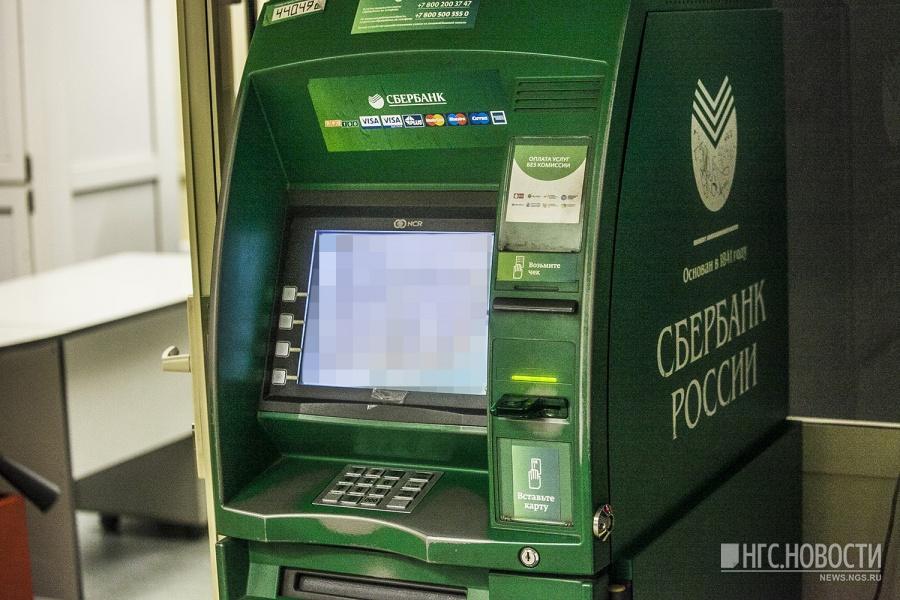 Тотальный сбой вобслуживании банковских карт произошел вКемерове