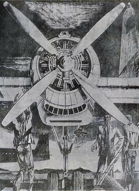 Якушин Анатолий Борисович (1944) «Сахалин. Перед ночным вылетом» 1973.