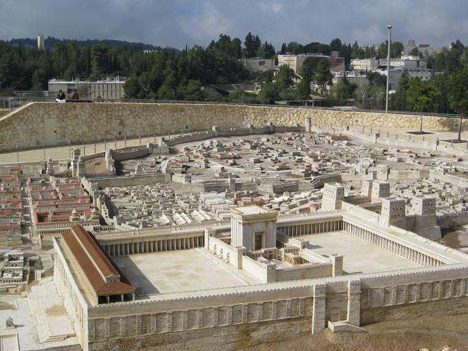 Мемориал Холокоста Яд ва-Шем Национальный мемориал Катастрофы и Героизма на Горе Памяти в Иерусалиме