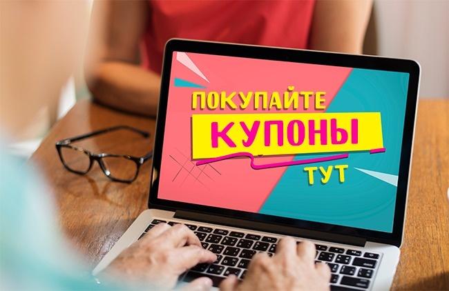 © depositphotos.com  Споявлением купонных сайтов появился иновый вид мошенничества. Туристы