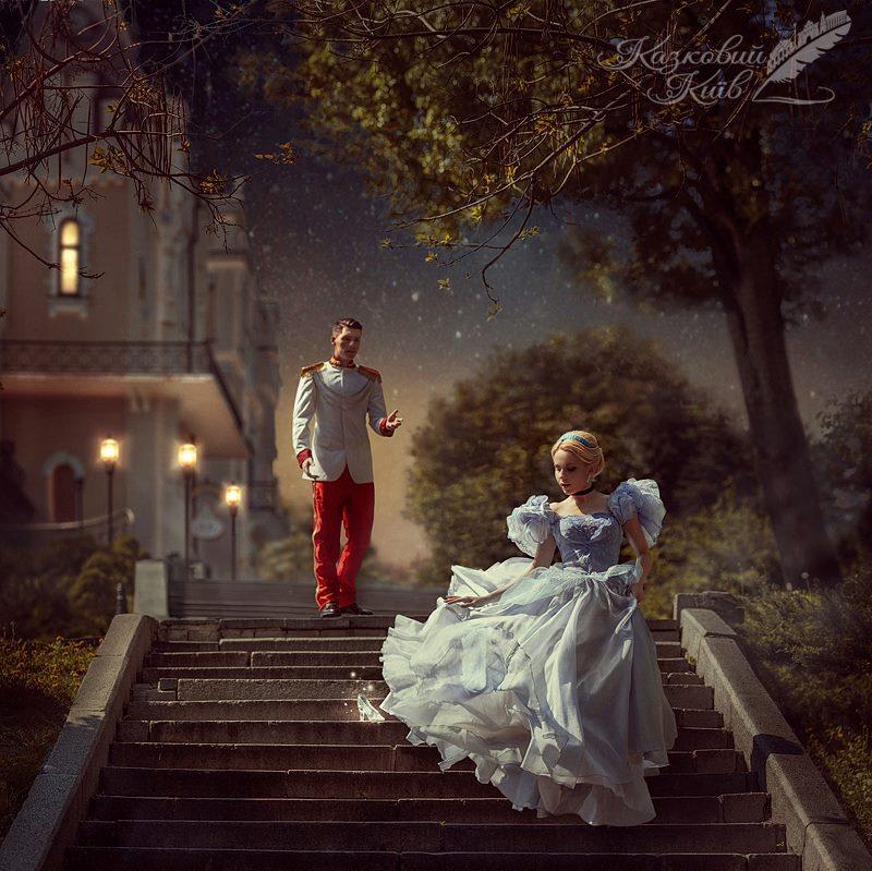 Золушка и принц