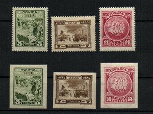 1925 100-летие Восстания Декабристов