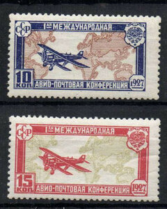 1927 1-я Международная авиапочтовая конференция в Гааге