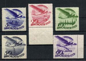 1934 Авиапочта. 10-летие Гражданской авиации и авиапочты