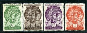 1935-III Международный конгресс по иранскому искусству и археологии