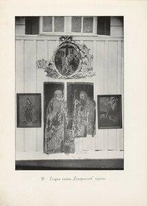 Старые иконы Суворовской церкви.
