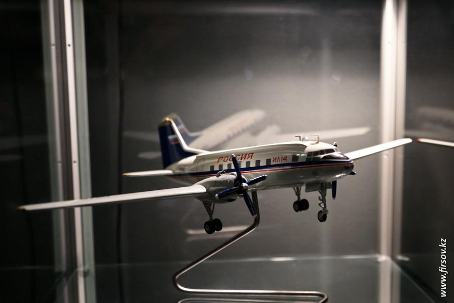 IL-14_Zurich18.JPG