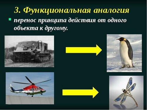 https://img-fotki.yandex.ru/get/231372/337362810.57/0_2187c2_d0237974_L.jpg