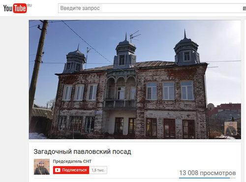 https://img-fotki.yandex.ru/get/231372/337362810.57/0_2189ff_d60688a7_L.jpg