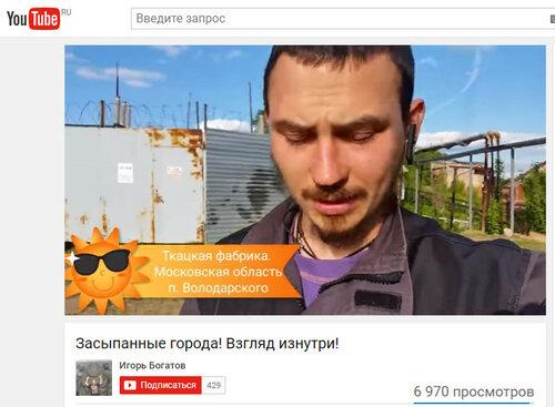 https://img-fotki.yandex.ru/get/231372/337362810.57/0_218a00_2a867e4c_L.jpg