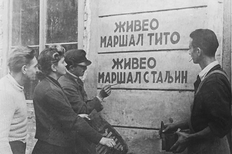 20170714_21-27-Словения- гражданская война или национальное примирение-pic2-В освобожденном Белграде. Октябрь 1944 года