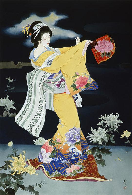 2-untitled-haruyo-morita.jpg
