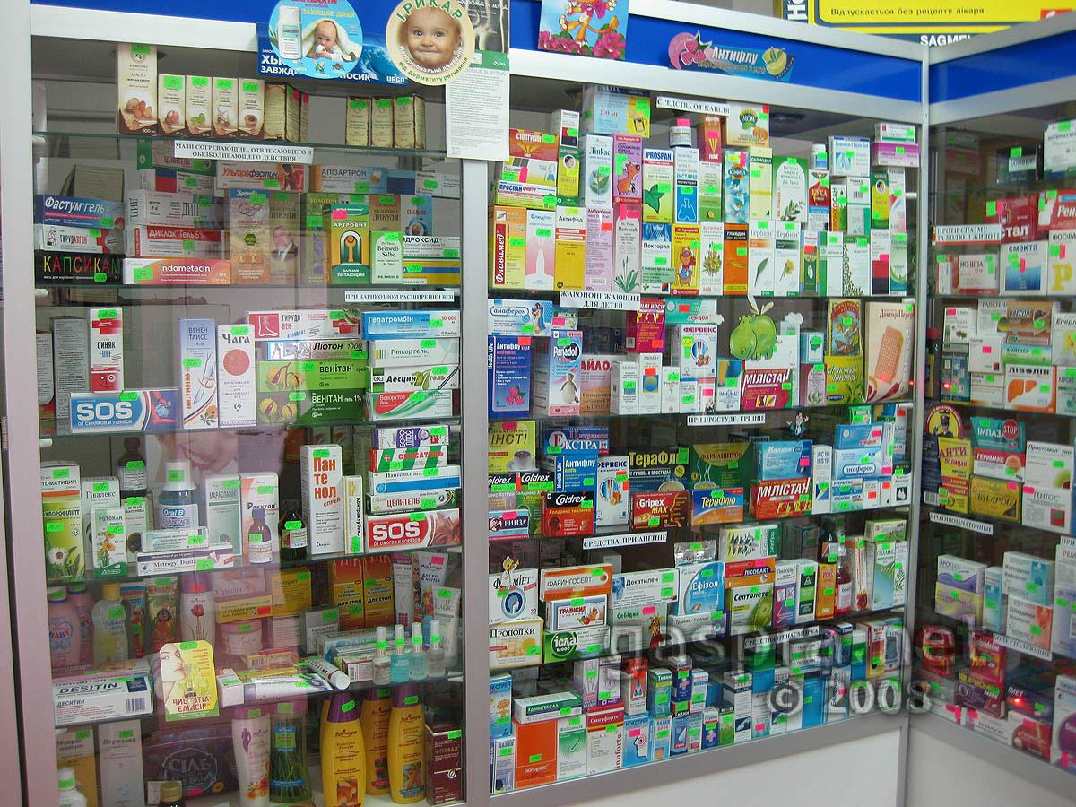лекарство в аптеке Александрии