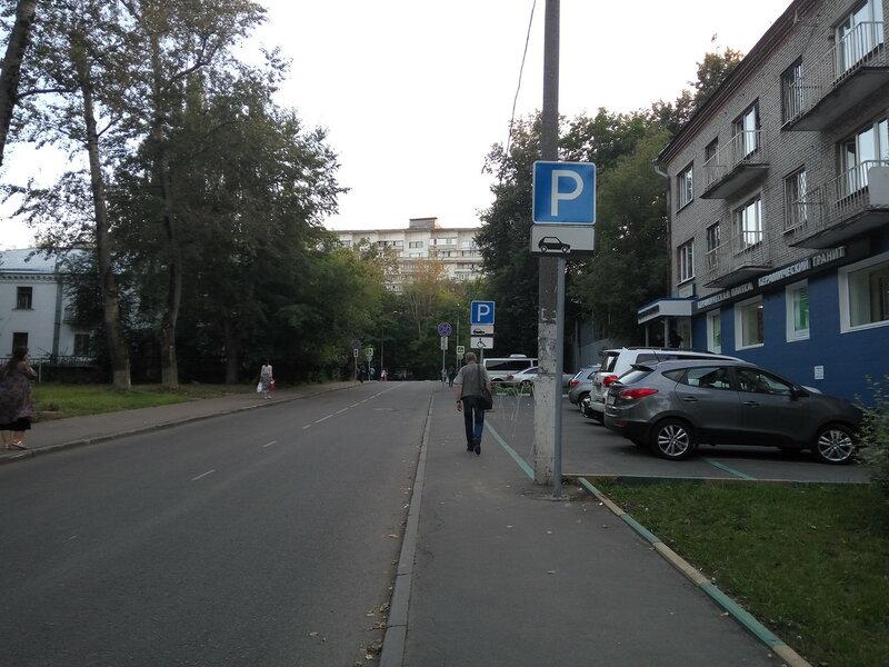 Солнечная улица в Царицыно