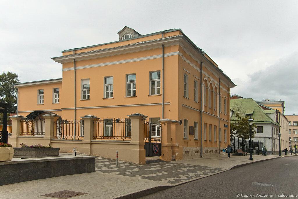 Староваганьковский Переулок дом 21