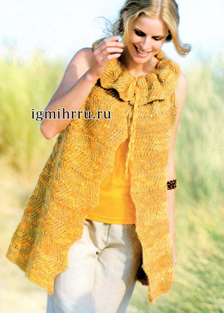 Яркая летняя накидка в оранжево-желтых тонах. Вязание спицами