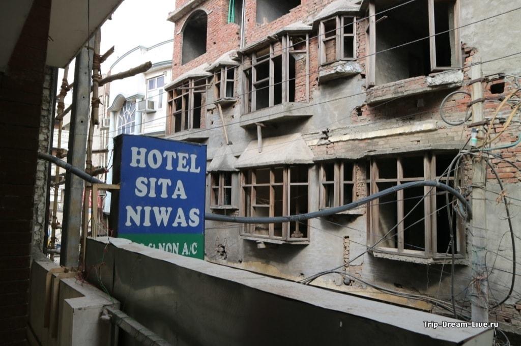 Отель Sita Niwas, вид из окна, правда, не очень ☺