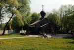 Малый Кафедральный собор Христа Спасителя.