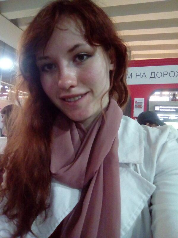 девушка вокзал Москва