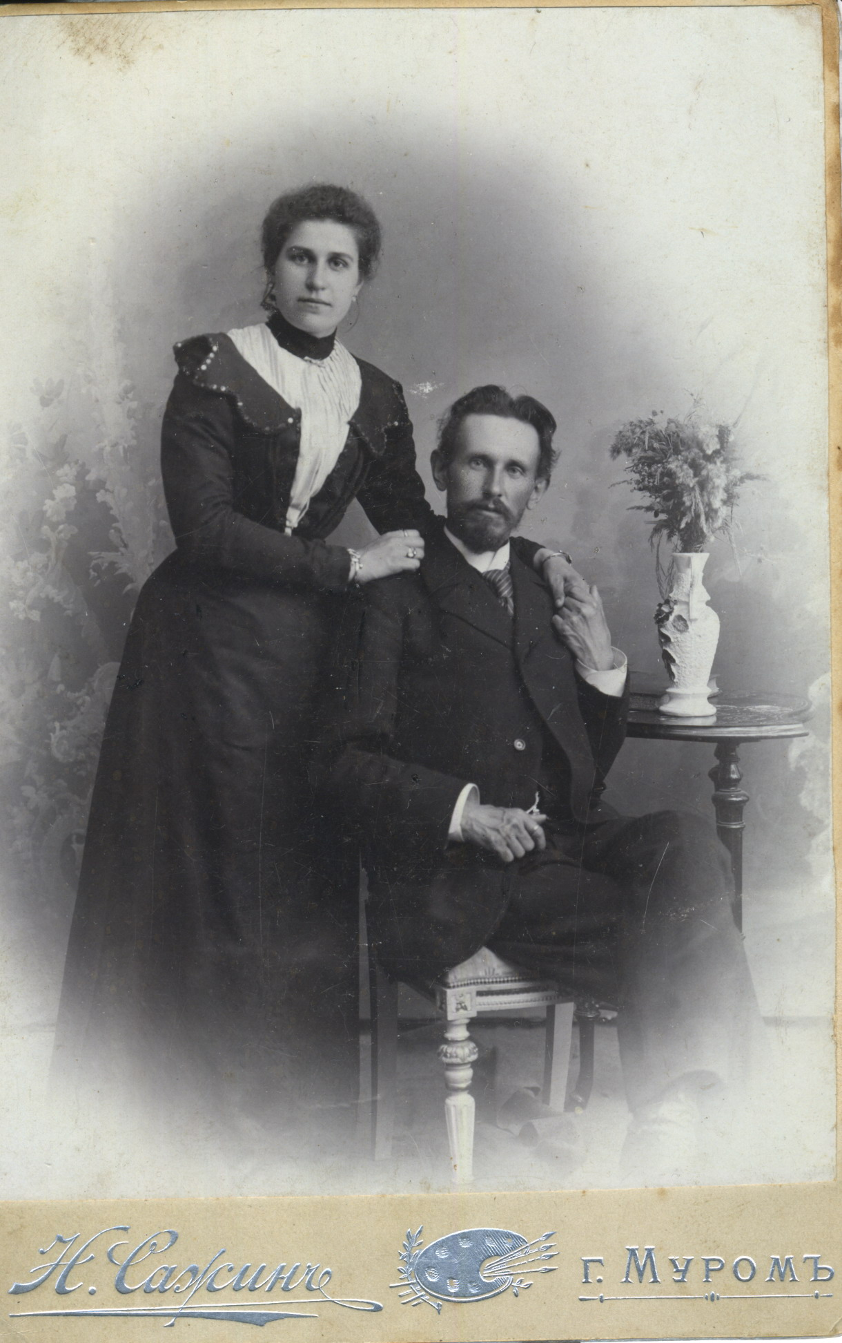 Портрет художника Петра Ивановича Целебровского с женой Марией Семеновной (урожденной Ершовой).1901