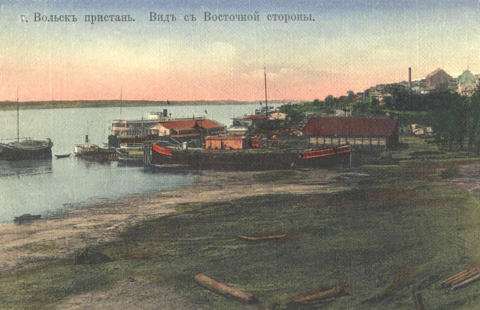 Пристань. Вид с Восточной стороны