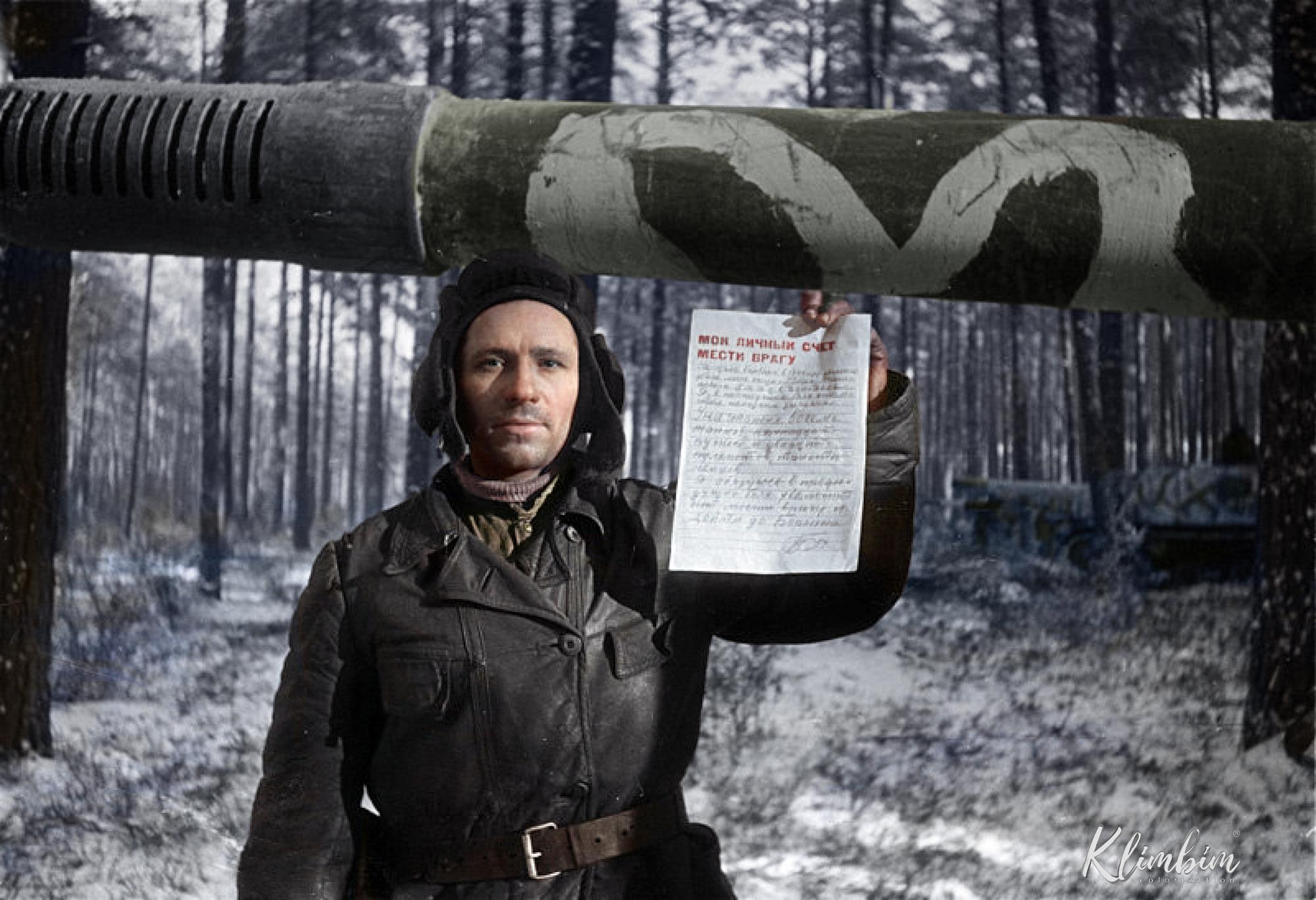 Восточная Пруссия. 1945