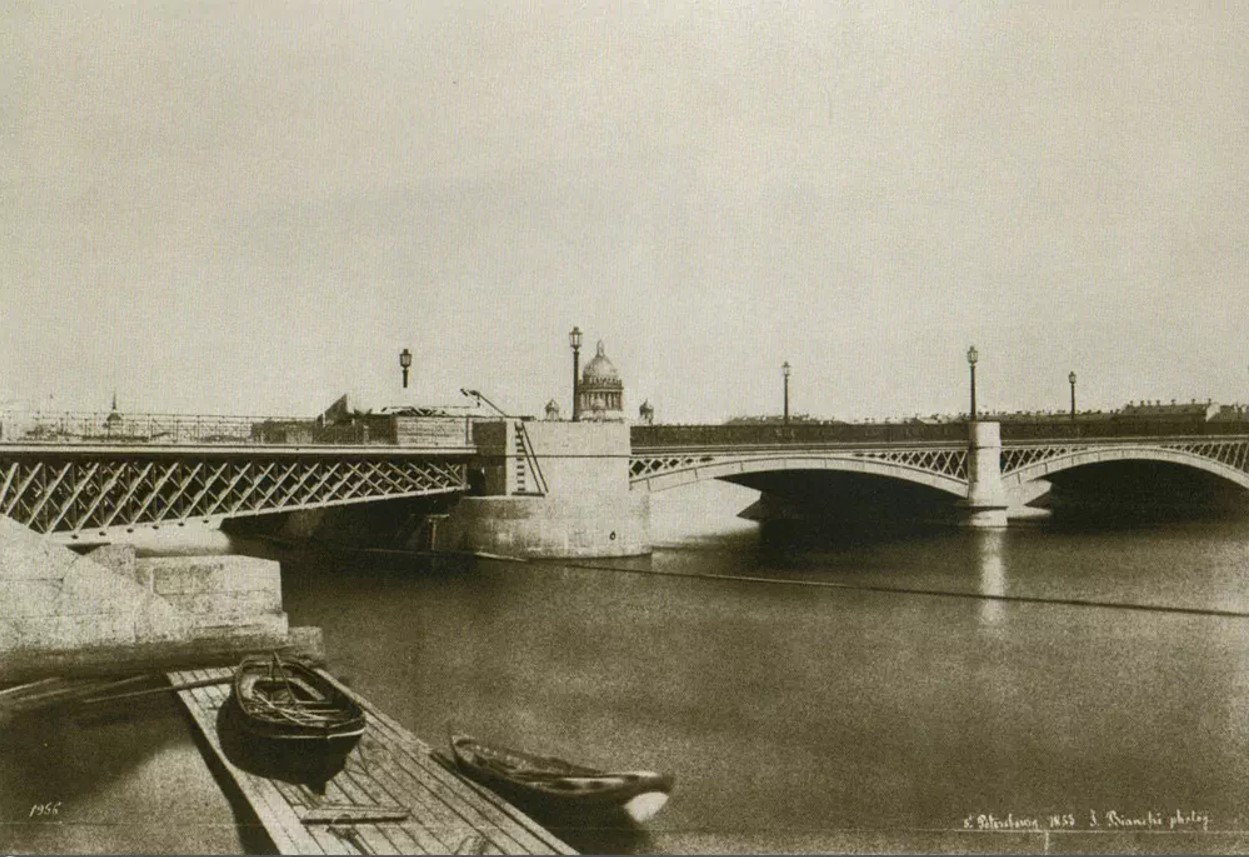 1853. Благовещенский мост