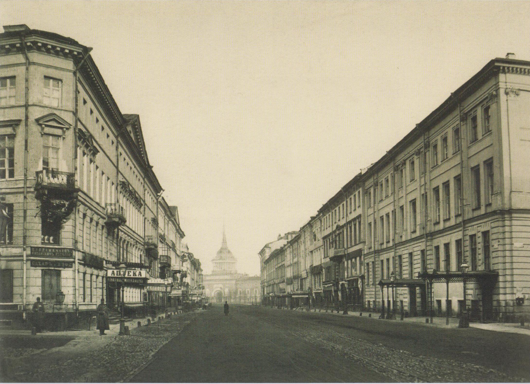 1865. Невский проспект