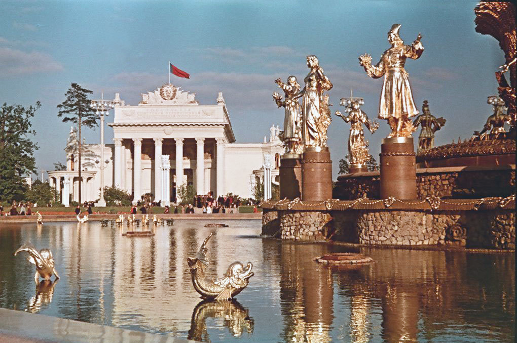 ВСХВ. павильон РСФСР и фонтан Дружбы, 1954