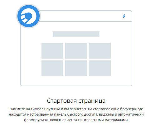 https://img-fotki.yandex.ru/get/232848/17100819.d/0_b7957_905c2699_L.jpg
