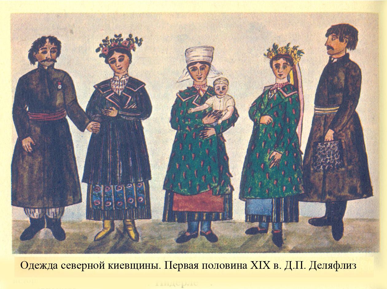 украина 10.jpg