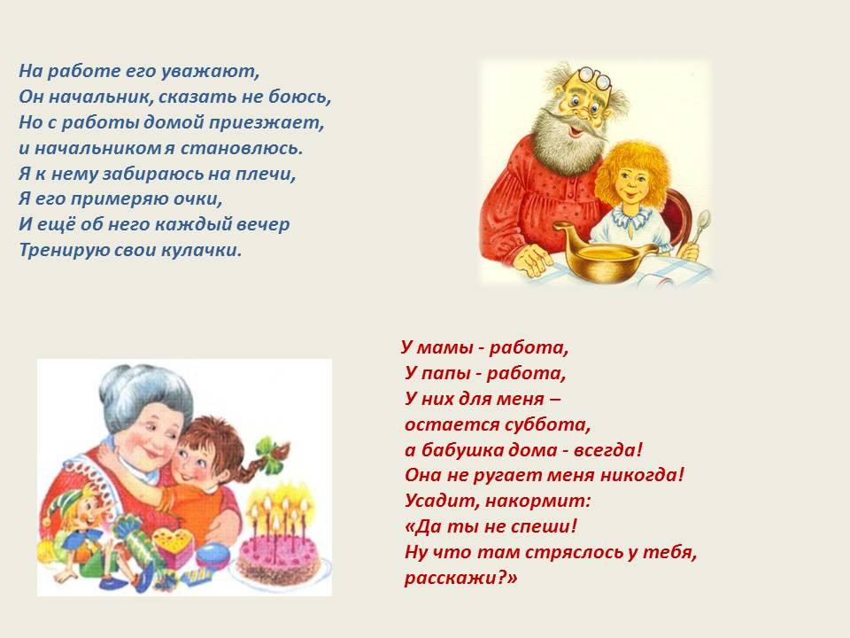 1 октября-День пожилого человека.Поздравляем.JPG