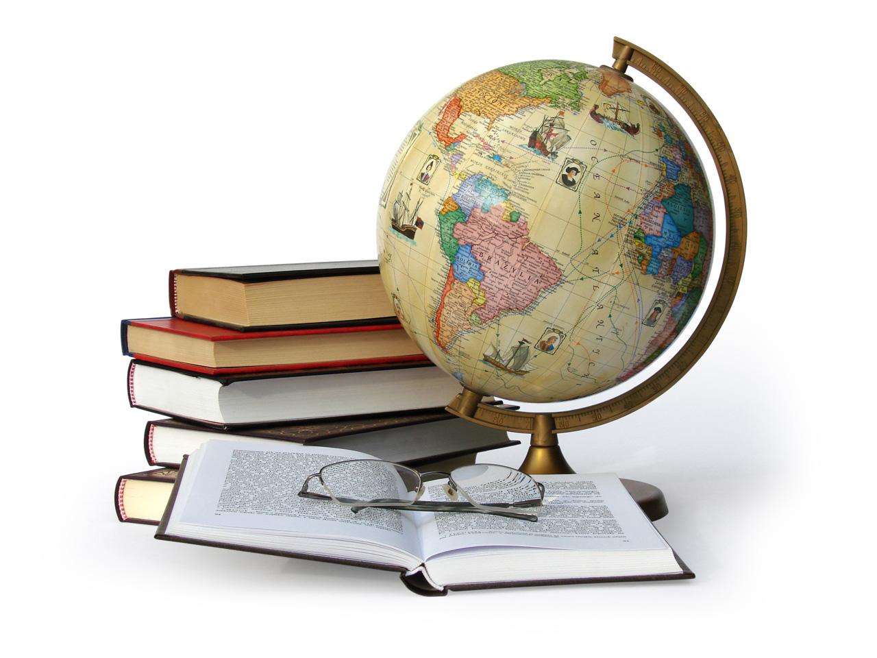 Открытка. С днем учителя. Книги, глобус, очки открытки фото рисунки картинки поздравления