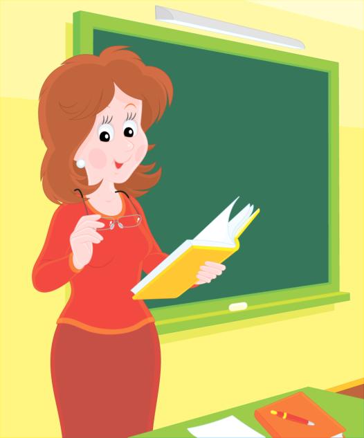 Открытки. Всемирный День Учителя!  Учитель у доски