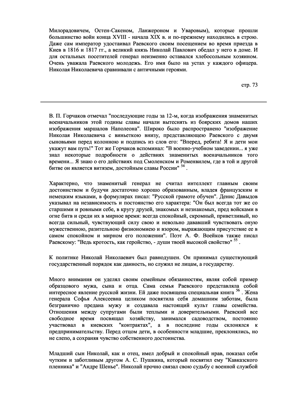 https://img-fotki.yandex.ru/get/232848/199368979.57/0_1ff018_12b59701_XXXL.png