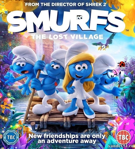 Смурфики: Затерянная деревня / Smurfs: The Lost Village (2017/WEB-DL/WEB-DLRip)