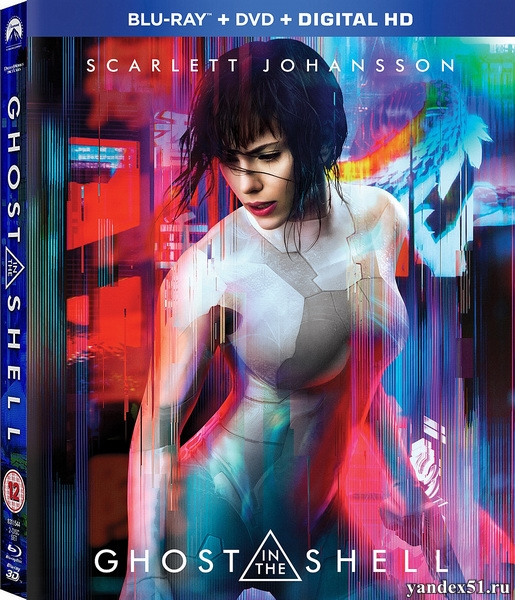 Призрак в доспехах / Ghost in the Shell (2017/BDRip/HDRip)