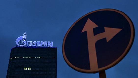 АМК поручил исполнительной службе взыскать 172 млрд грн штрафа сГазпрома