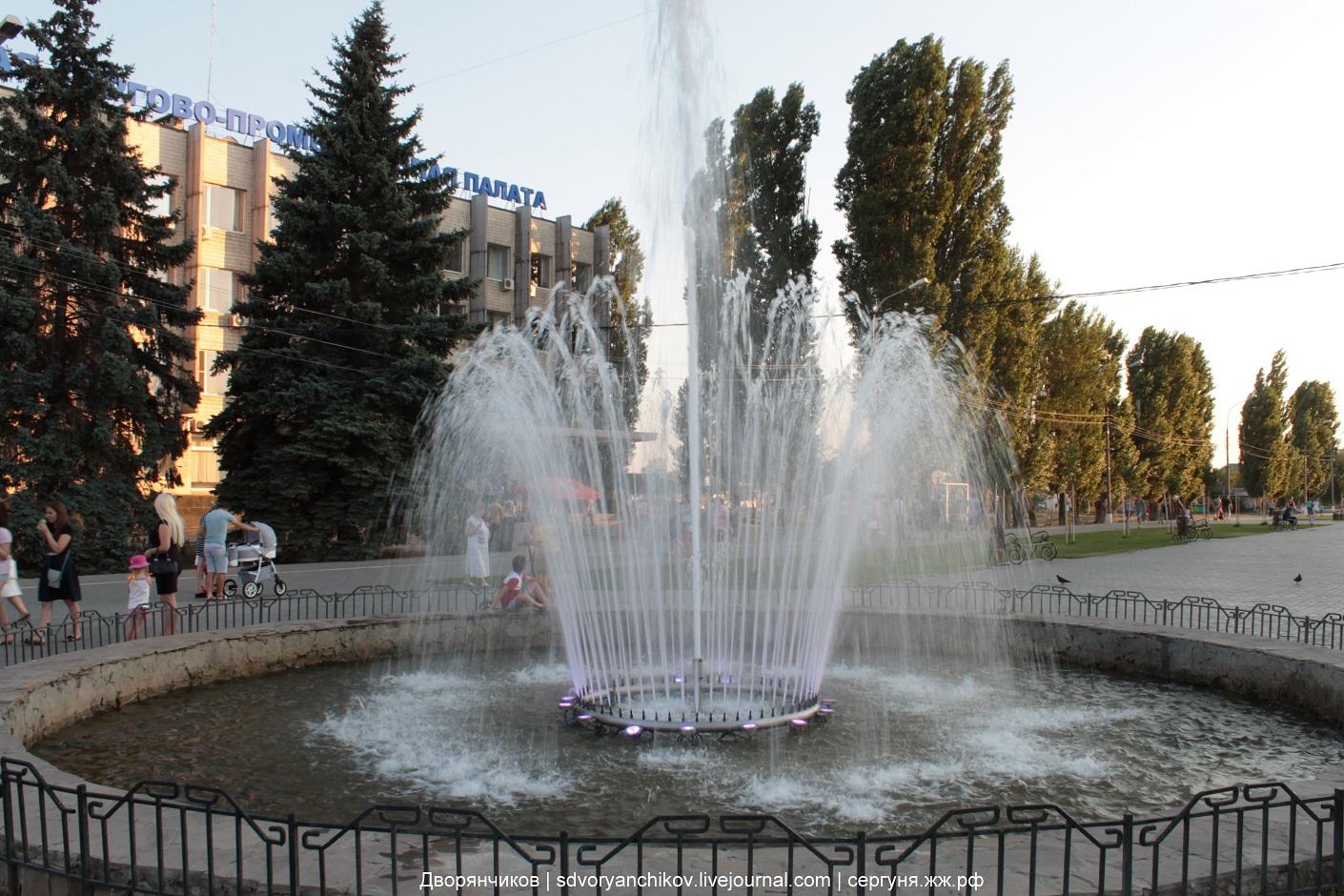 Парк Волжский - волжский Арбат