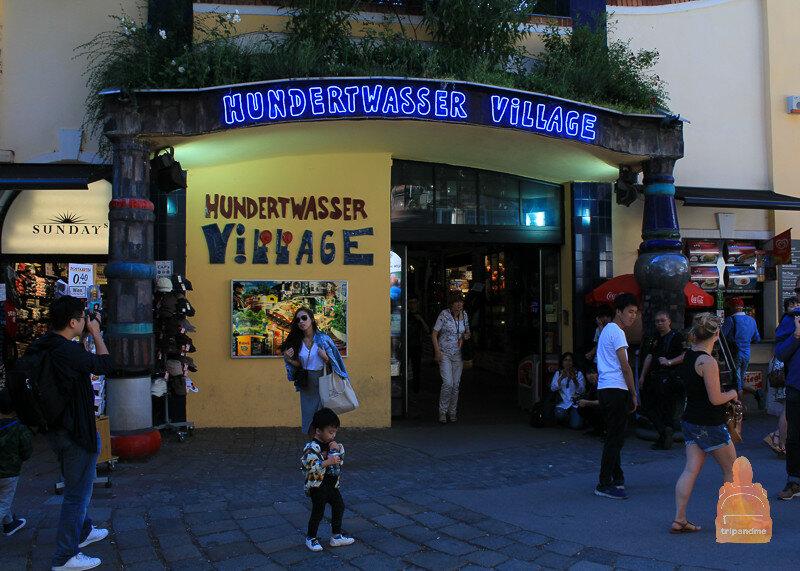Деревня Хундертвассера в Вене