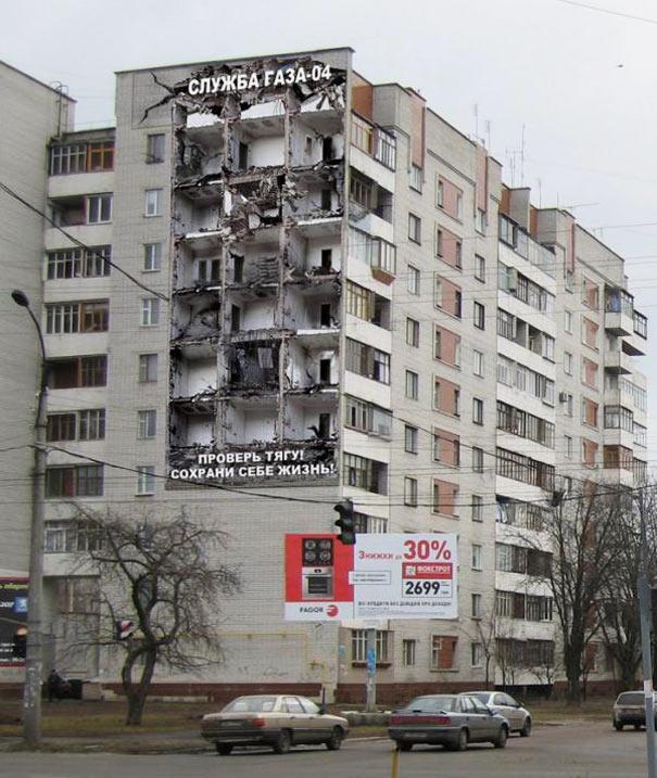 Реклама вУкраине.  «Спивом пожизни»