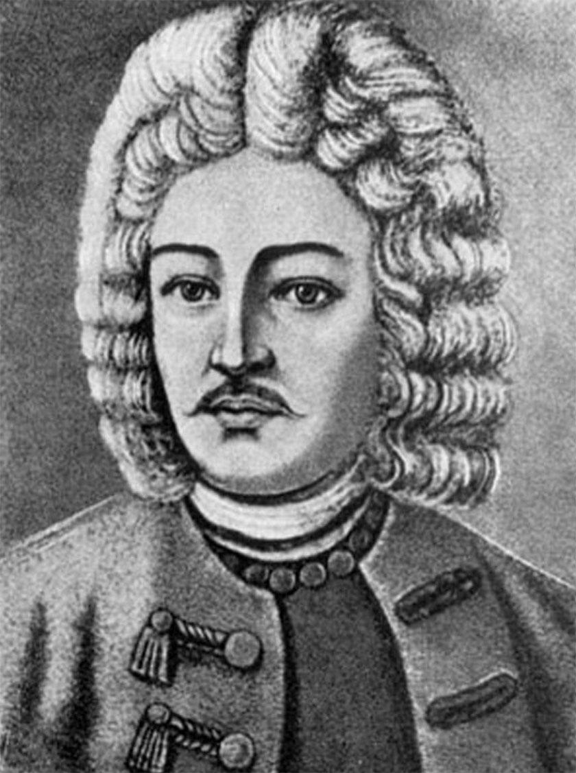 Петр Еропкин