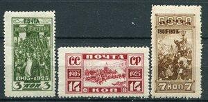 1925 год. 20-летие революции 1905 г