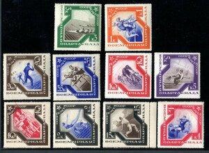 1935 г. Всемирная спартакиада